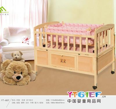 益童梦之源婴童用品新品