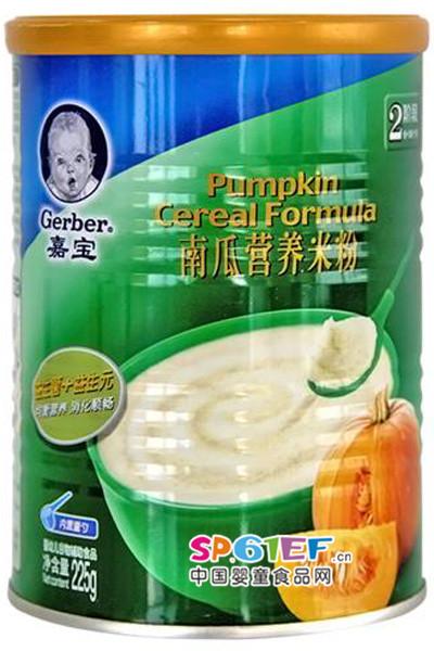 爱婴室婴儿食品新品