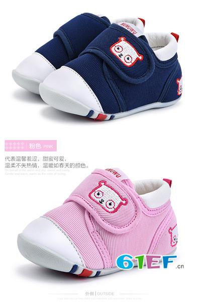 加盟木木屋童鞋品牌成为韩国童装流行品牌之一