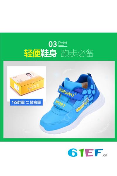 木木屋童鞋品牌2016年秋冬新品