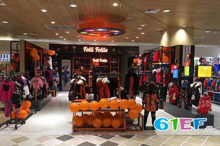 Folli Follie哈尔滨远大购物中心