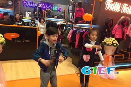 Folli Follie上海八佰伴