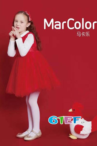 """MarColor童装品牌把""""爱与快乐""""传递给每一个宝贝"""