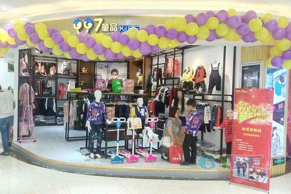 零零柒童品店铺展示