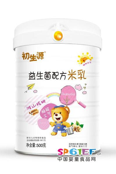 初生源益生菌配方米乳系列