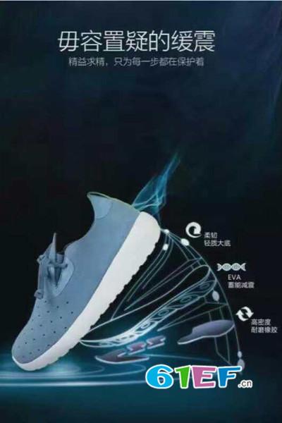 早晨童鞋童鞋品牌 快时尚童鞋购物体验