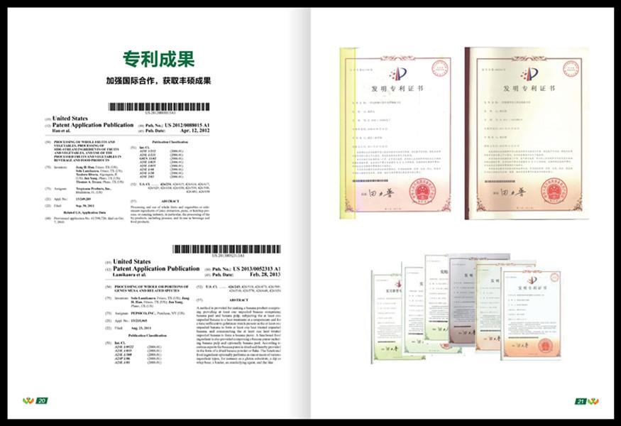 孕婴营养专家-武汉华康臣生物科技有限公司