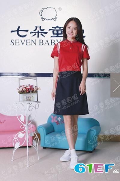 七朵童爱童装品牌2017年夏季新品