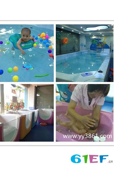 香港3861婴童游泳馆