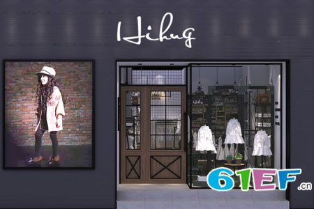 HIHUG品牌店铺形象