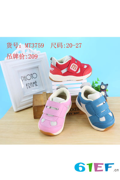 VIVIDSTAR童鞋、SUPERMATE童鞋新品