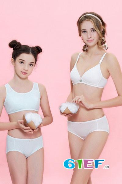 柔淇少女内衣品牌新品