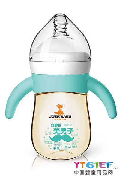 小袋鼠巴布婴童用品新品