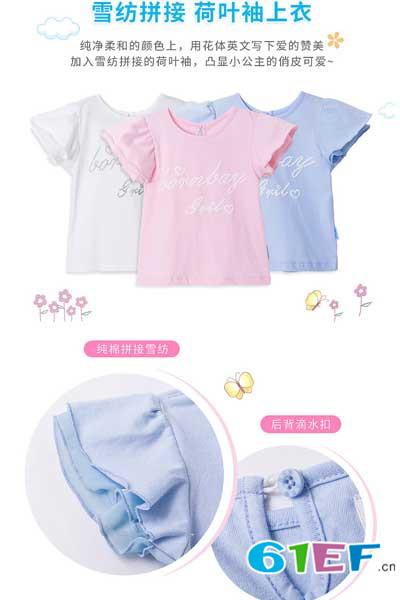 贝贝怡童装品牌2017新品