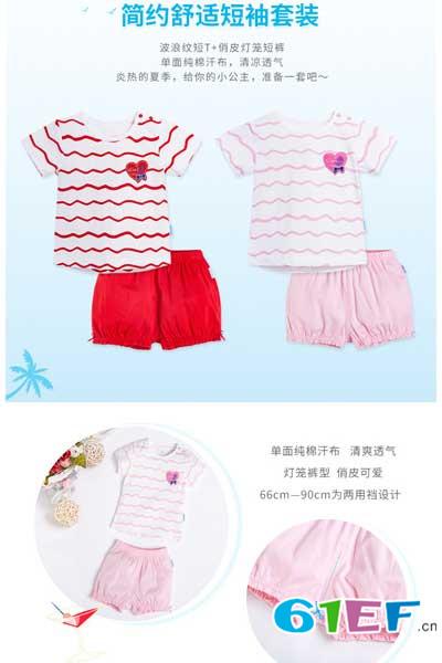 贝贝怡产品展示 贝贝怡产品 品牌童装网图片