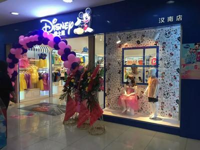 迪士尼童鞋专卖店