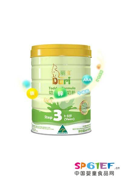 加盟Duri丽维婴儿食品是澳洲奶源以保障产品的上乘质量