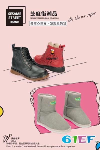 芝麻街SesameStreet童鞋品牌2017新品