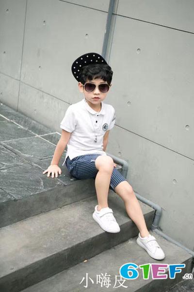 小嗨皮童装品牌2017年夏季新品
