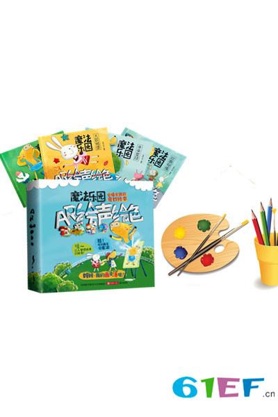 小猫乐乐婴童用品 已成为安徽动漫产业的先行者和领导者