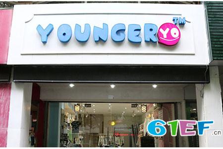 YOUNGER YO店铺展示