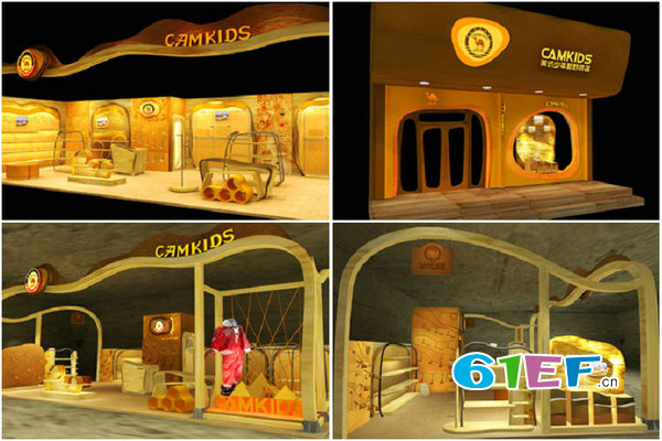 CAMKIDS垦牧店铺展示