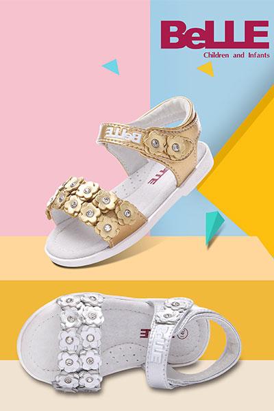 POP百丽国际 童鞋品牌