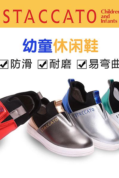 NEUBELL纳贝儿童鞋品牌招商  有意找童鞋的经销商你造吗