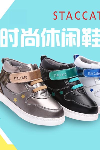 Staccato思加图 婴幼童鞋