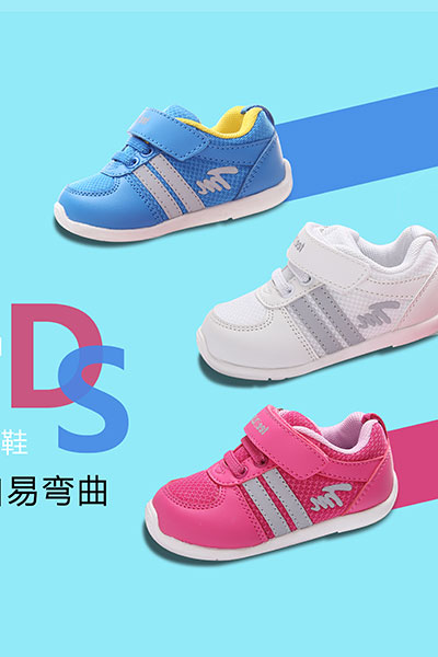 Teenmix天美意 婴幼童鞋