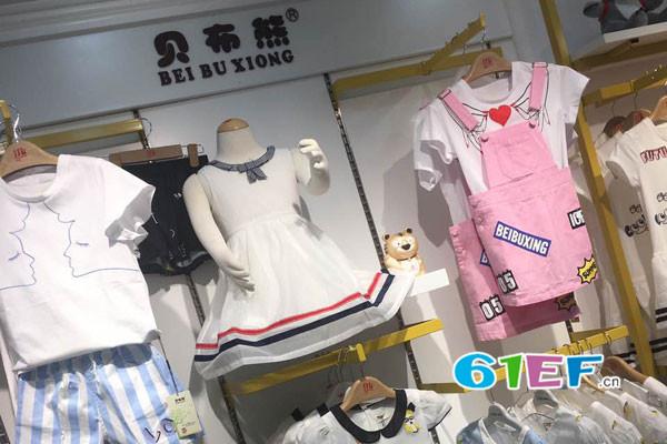 贝布熊BeiBuXiong店铺展示