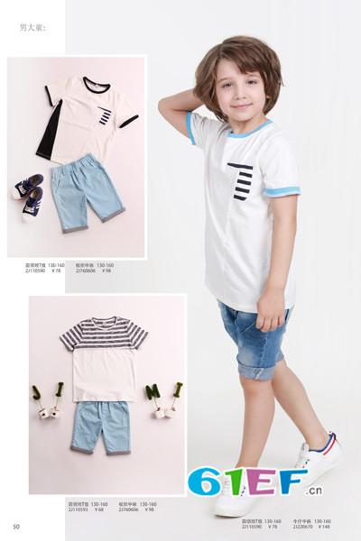 杰米兰帝童装品牌2017年夏季新品