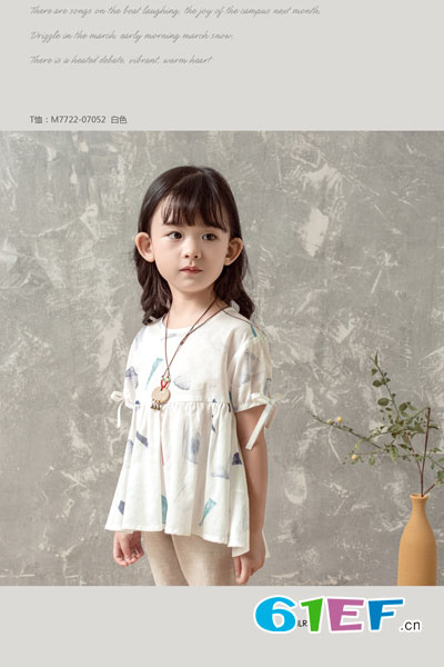 安米莉 全意为孩子们服务打造中国童装领导品牌