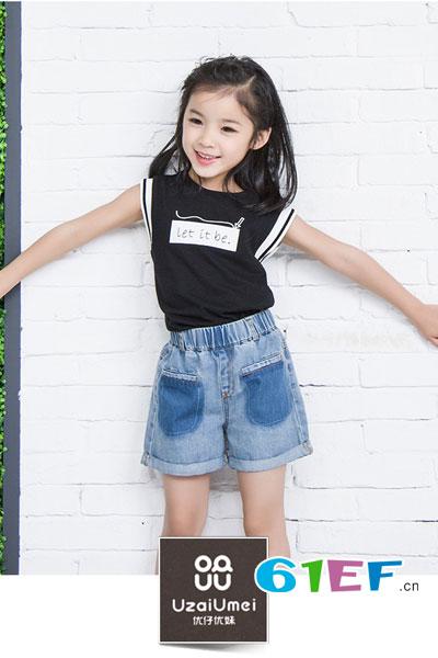 优仔优妹童装 拥有东西方文化交融的独特气质的潮童品牌