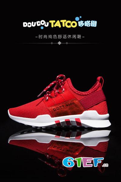 Doudoutatoo童鞋品牌 定位为1-12岁的儿童