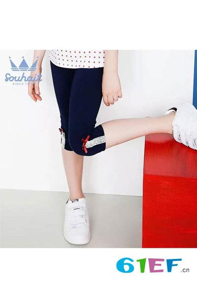 水孩儿souhait童装品牌2017年夏季公主纯棉裤子