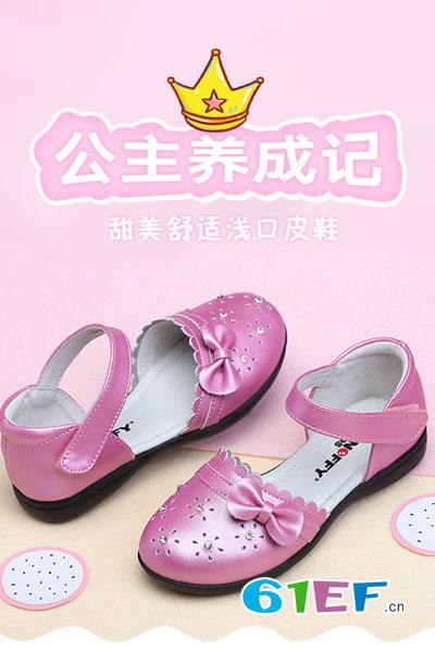 斯纳菲童鞋品牌 专注真皮 全网销售
