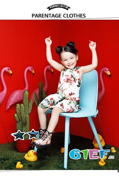 CHICLINLOVE喜爱亲子童装品牌2017年春夏旗袍
