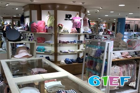 knitplanner店铺展示