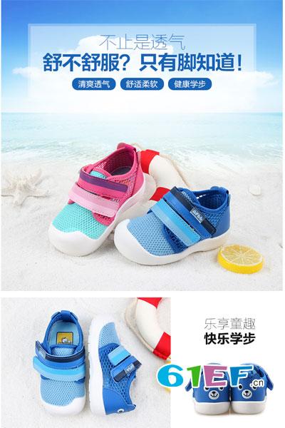 阿福贝贝童鞋品牌2017年夏季休闲鞋