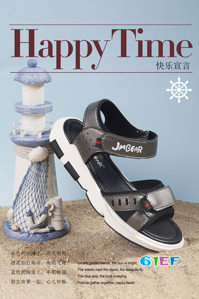 杰米熊童鞋品牌2017年夏季休闲凉鞋