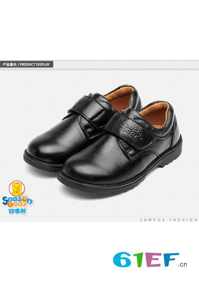 四季熊童鞋品牌 以展现时尚、休闲完美结合为理念