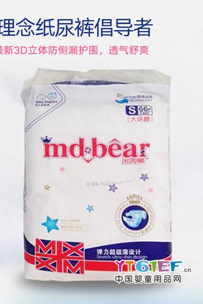 米兜熊纸尿裤婴童用品2017年夏季
