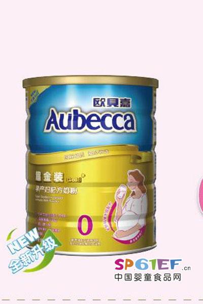欧贝嘉奶粉婴儿食品配方奶粉
