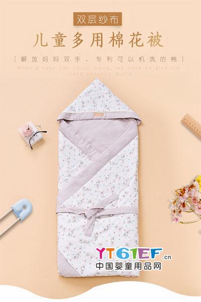 棉宜多婴童用品2017年夏季