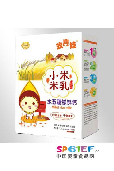 欢喜娃婴儿食品新品 小米米乳