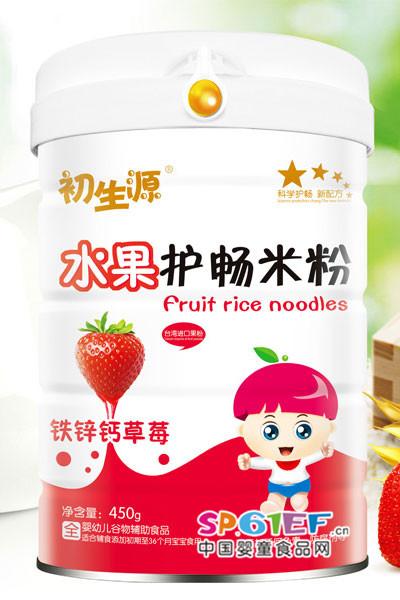 铁锌钙草莓-水果护畅米粉-初生源婴儿食品