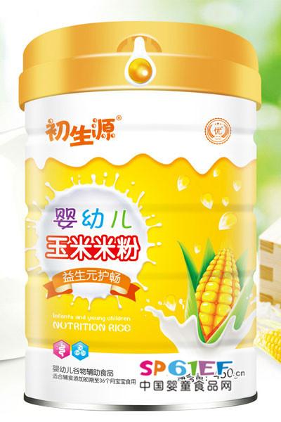 初生源婴儿食品-益生元护畅-婴幼儿玉米米粉