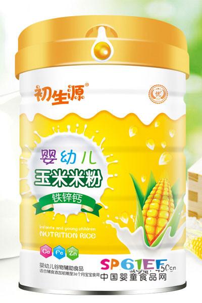 初生源婴儿食品-铁锌钙-婴幼儿玉米米粉