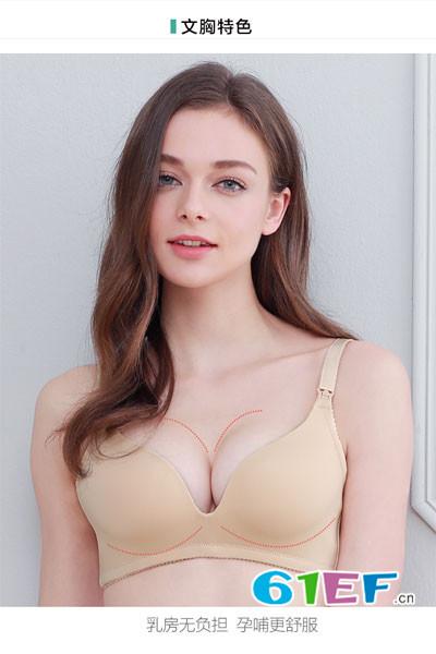康宝妈咪孕妇品牌2017年夏季